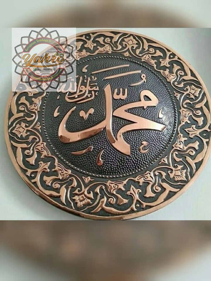 kaligrafi kuningan