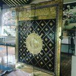 Pintu Nabawi