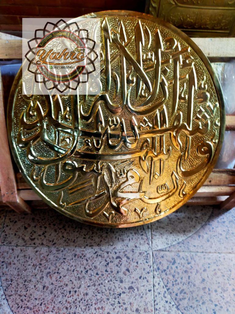 kerajinan tembaga kuningan Kaligrafi Syahadat